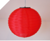 25.40cm Solar Powered Lantern-Red