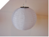 25.40cm Solar Powered Lantern-White