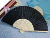 Asian Silk Folding Fans - Black