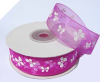 Organza Patterned Ribbon